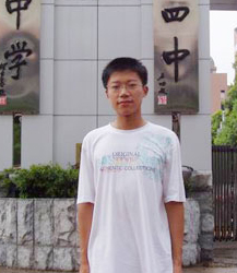 2008高考状元