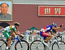 奥运自行车 公路赛