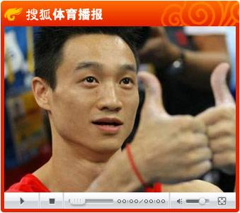 视频:体操男子个人全能杨威摘金