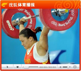 视频:6举5成3破奥运纪录 曹磊为国再添1金