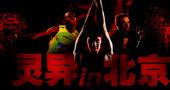 奥运,埃蒙斯,邱健,金牌,射击,菲尔普斯