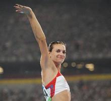 伊辛巴耶娃,女子撑竿跳高,北京奥运,08北京