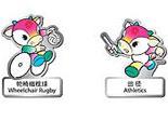 残奥会特许商品-吉祥物运动徽章