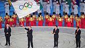 闭幕式奥运会会旗交接仪式