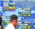 金融危机亚洲涉水多深