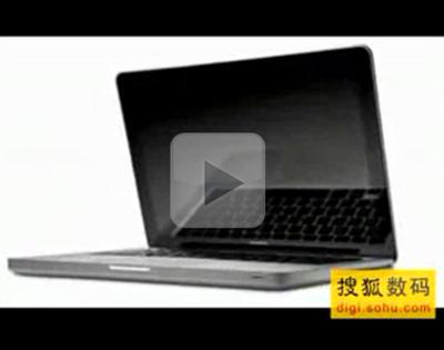 设计师揭密最新macbook笔记本设计细节