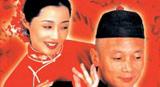 冯小刚1997年贺岁作《甲方乙方》