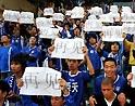 南京2-2江苏
