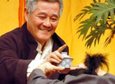 搜狐公司与本山传媒战略合作签约仪式