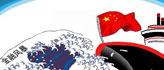 全球期待中国政策效果