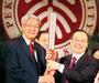 2008中国教育年度十大新闻评选