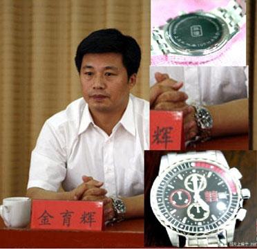 县委书记举手抢答:我们都戴什么表