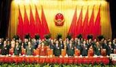 2005年北京两会