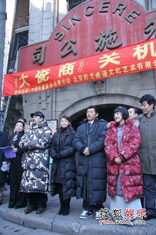 《大瓷商》于1月10日在上海提前杀青
