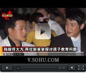 男士:《芭莎组图夜》张朝阳林丹获a男士领袖奖超动内涵搞笑图图片