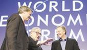 2008世界经济论坛年会