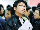 大学生自动降薪