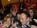 暴力事件不影响西藏发展