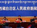 《西藏民主改革50年》白皮书
