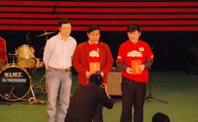 搜狐社区优秀原创作者颁奖仪式
