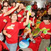 搜狐社区网友盛典