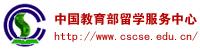中国留学服务中心,中留服,留服20年,纪念中国教育部留学服务中心二十周年庆典