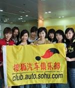 与旗子合个影 最爱女主播 2009上海车展