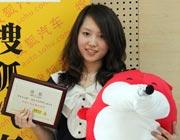选手展示50强优胜奖证书 最爱女主播 2009上海车展