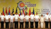 2006年东盟峰会