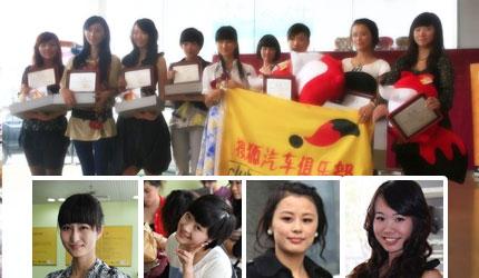 2009上海车展 最爱女主播 主持人大赛