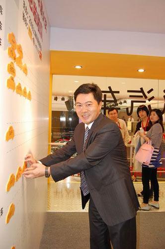 长安福特马自达执行副总邹文超预测2009年中国汽车市场的趋势