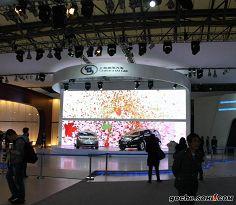 2009上海车展上海通用展台