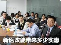经济学人论坛