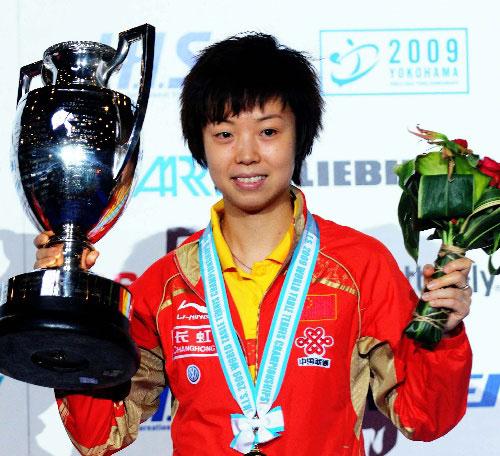 张怡宁夺得女单冠军