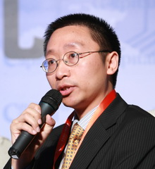 亚太投资峰会,私募,金融,经济,搜狐财经