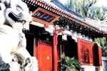 高考之后放松游 到北京大学去探班