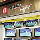 全港最大103吋等离子屏幕电视