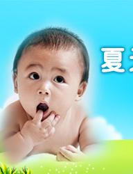 宝宝,皮肤,宝宝皮肤护理专题