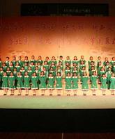 """北京市中关村三小""""金帆""""合唱团,"""