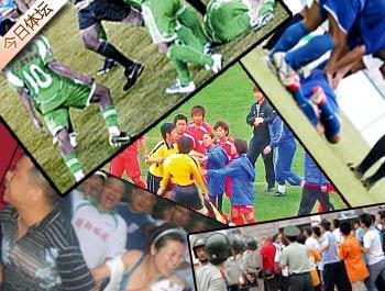 今日体坛,中国足球,黑镜头