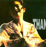 林忆莲第一个演唱会造型