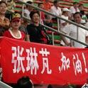 上海助威团