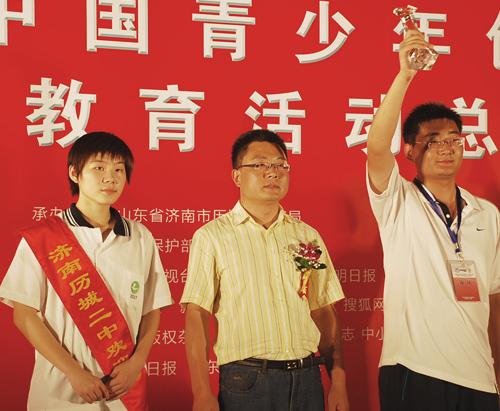 尚德电力控股有限公司企业社会责任部经理王飞鹏