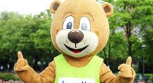 柏林熊,吉祥物,田径世锦赛,柏林世锦赛,柏林田径世锦赛,09田径世锦赛,2009年田径世锦赛