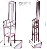 石川设计作品